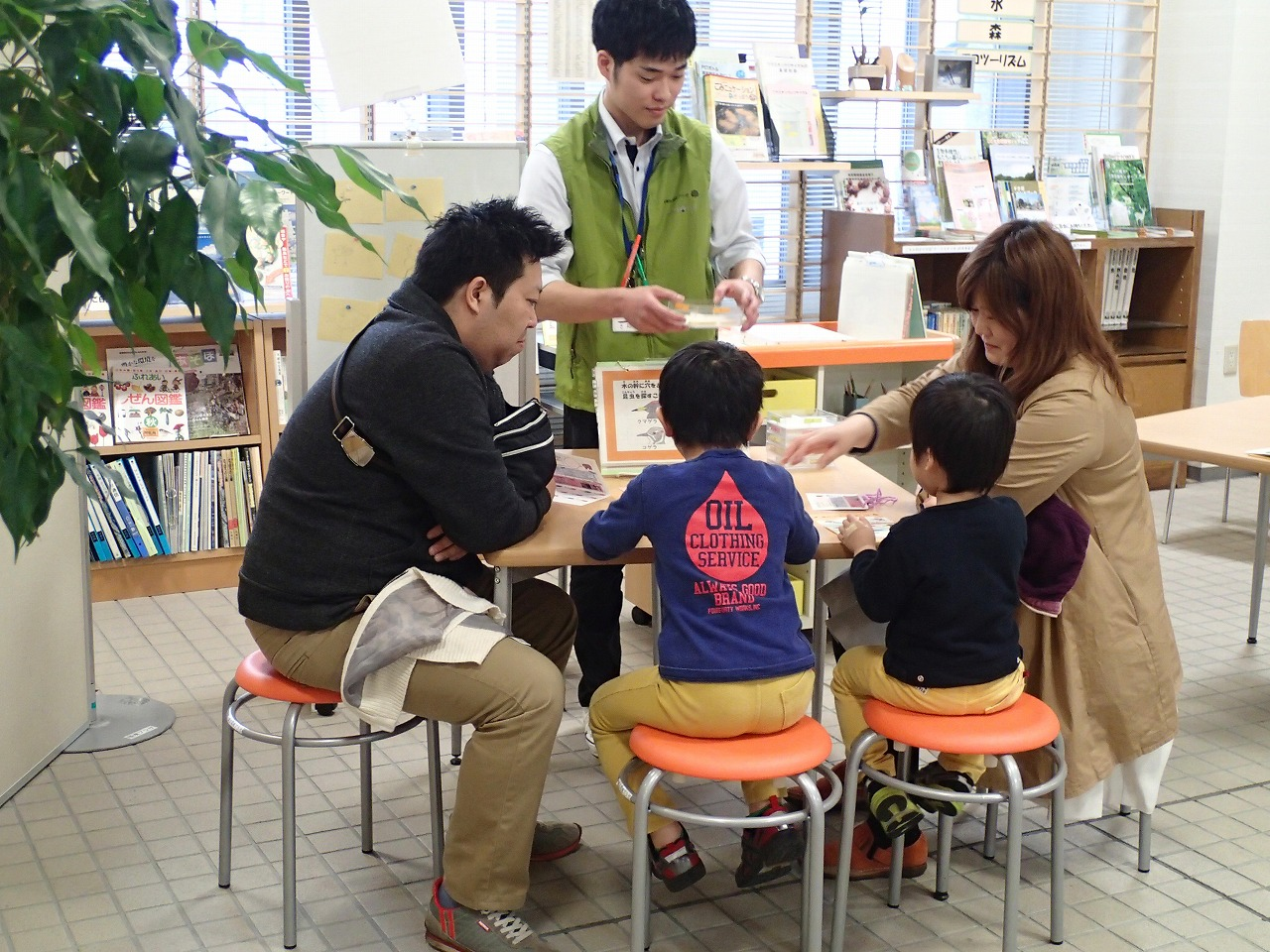 http://www.kankyo.sl-plaza.jp/blog/%E3%81%A8%E3%82%8A4.jpg