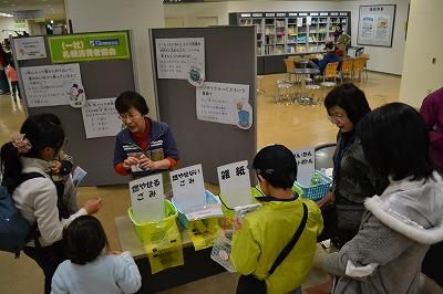 http://www.kankyo.sl-plaza.jp/blog/%E7%92%B0%E5%A2%83%E7%A0%94%E7%A9%B6%E4%BC%9A2.jpg