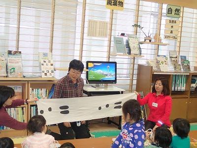 http://www.kankyo.sl-plaza.jp/blog/0218-14.jpg