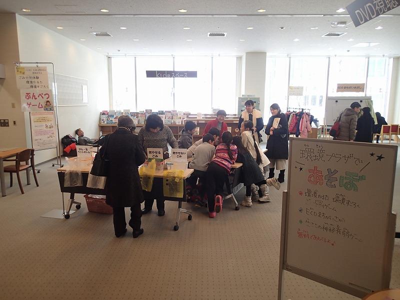 http://www.kankyo.sl-plaza.jp/blog/03-01.jpg
