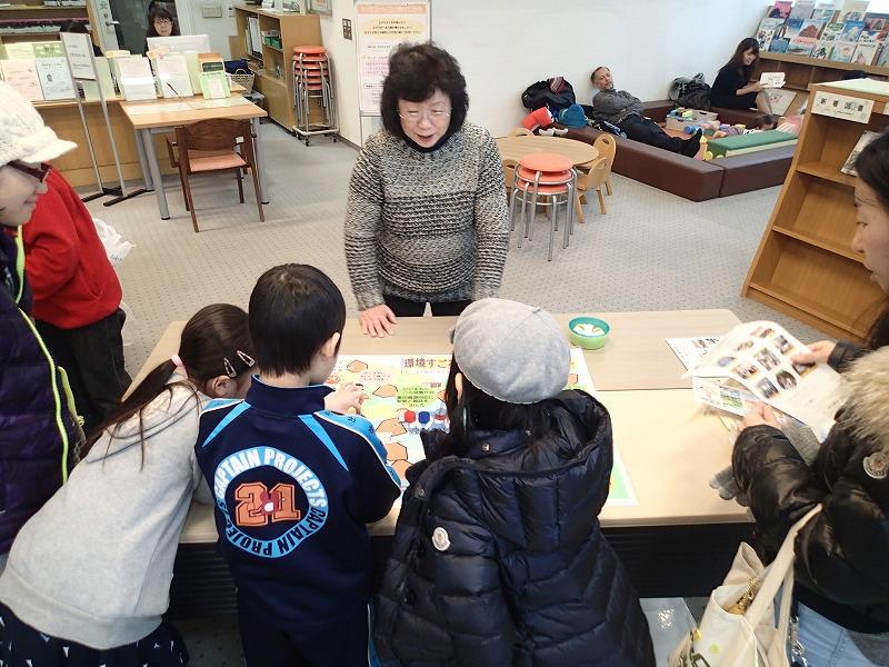 http://www.kankyo.sl-plaza.jp/blog/03-03.jpg