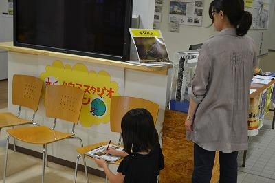 http://www.kankyo.sl-plaza.jp/blog/0627-4.jpg