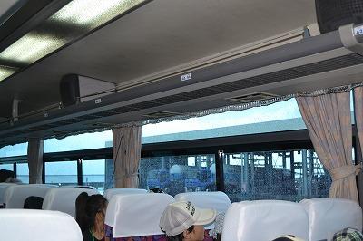 https://www.kankyo.sl-plaza.jp/blog/0805%2003.jpg