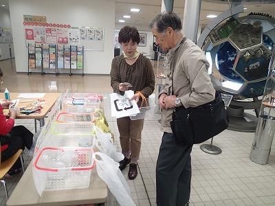 https://www.kankyo.sl-plaza.jp/blog/1008-01.jpg