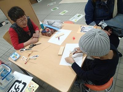 http://www.kankyo.sl-plaza.jp/blog/1008-03.jpg