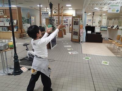 https://www.kankyo.sl-plaza.jp/blog/1008-04.jpg