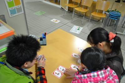 http://www.kankyo.sl-plaza.jp/blog/20121215-1.jpg