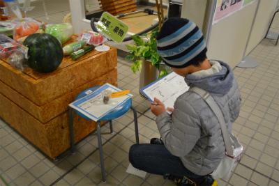 http://www.kankyo.sl-plaza.jp/blog/20130105-2.jpg