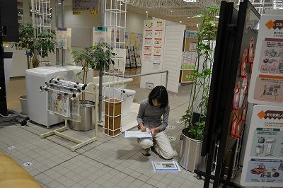 http://www.kankyo.sl-plaza.jp/blog/20140104-2.jpg