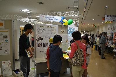 https://www.kankyo.sl-plaza.jp/blog/20140906-5.jpg