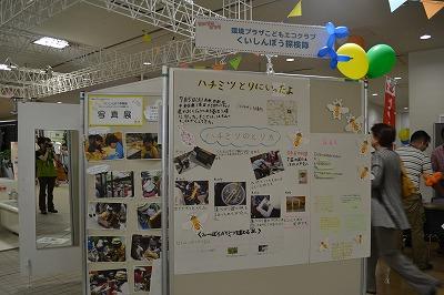 https://www.kankyo.sl-plaza.jp/blog/20140906-8.jpg