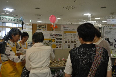 https://www.kankyo.sl-plaza.jp/blog/20140906-9.jpg
