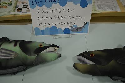 http://www.kankyo.sl-plaza.jp/blog/20140913-6.jpg