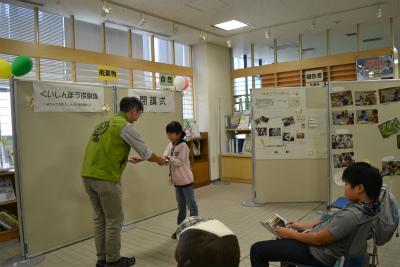 https://www.kankyo.sl-plaza.jp/blog/20140920-12.jpg