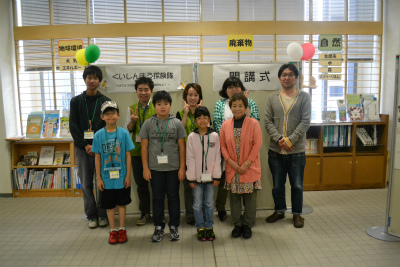 https://www.kankyo.sl-plaza.jp/blog/20140920-13.jpg