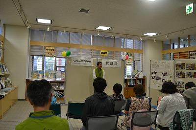 https://www.kankyo.sl-plaza.jp/blog/20140920-16.jpg