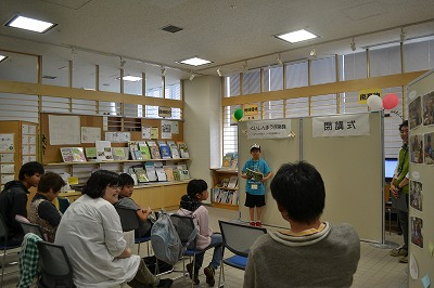 https://www.kankyo.sl-plaza.jp/blog/20140920-17.jpg