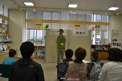 https://www.kankyo.sl-plaza.jp/blog/20140920-20.jpg