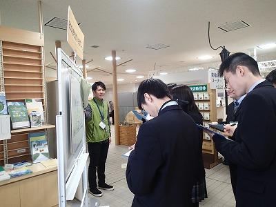 https://www.kankyo.sl-plaza.jp/blog/20161110-4.jpg
