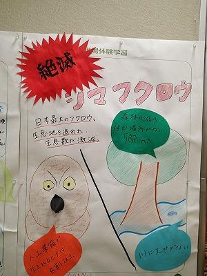 https://www.kankyo.sl-plaza.jp/blog/20161110-9.jpg