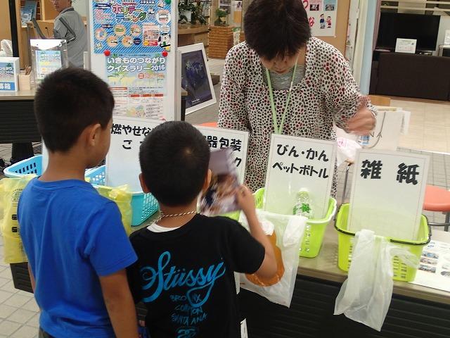 http://www.kankyo.sl-plaza.jp/blog/827-5.jpg