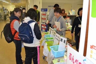 http://www.kankyo.sl-plaza.jp/blog/DSC_0040a.jpg