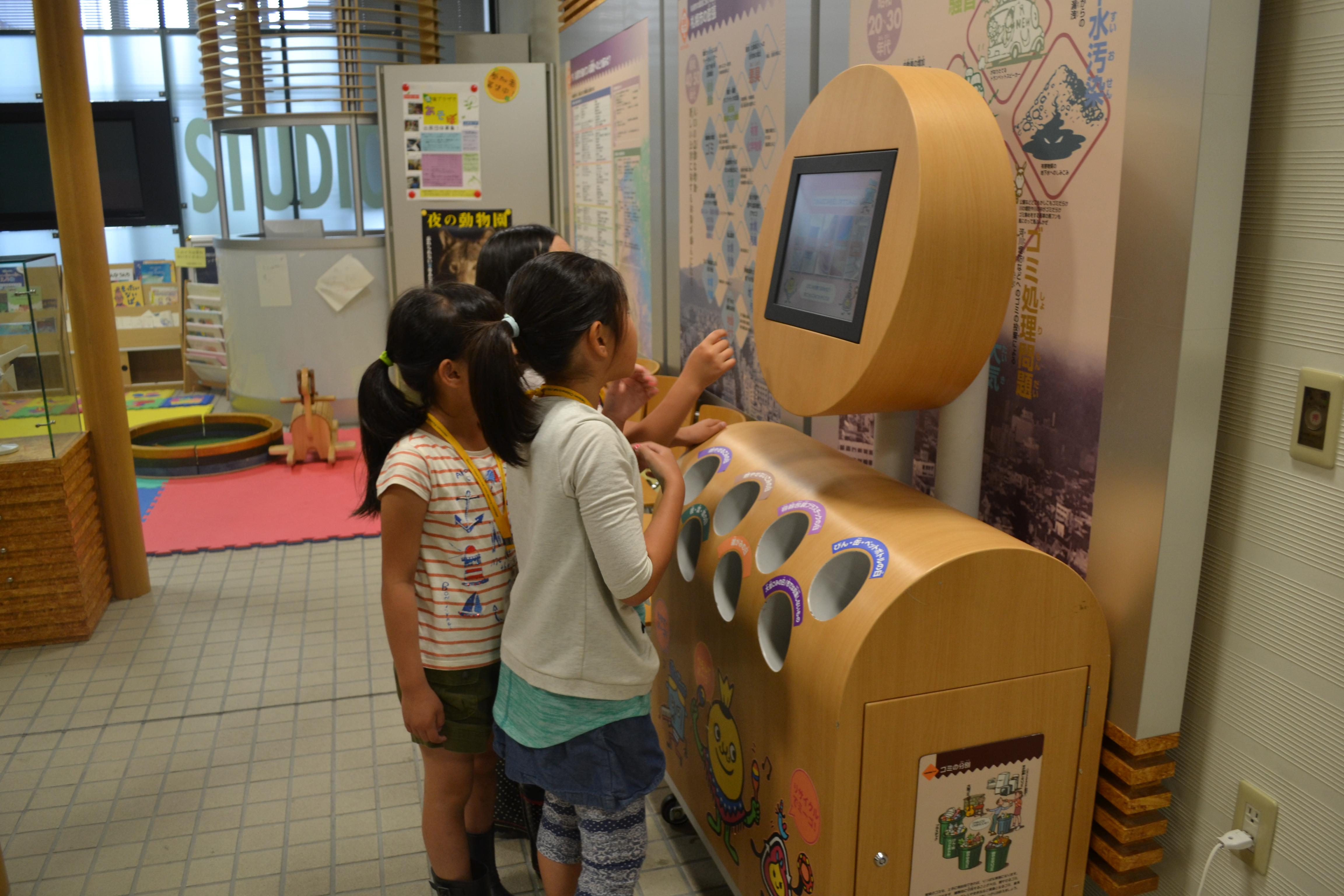 http://www.kankyo.sl-plaza.jp/blog/DSC_0050.jpg