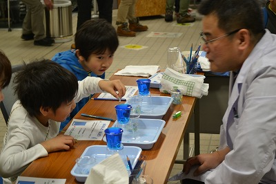http://www.kankyo.sl-plaza.jp/blog/DSC_0052a.jpg