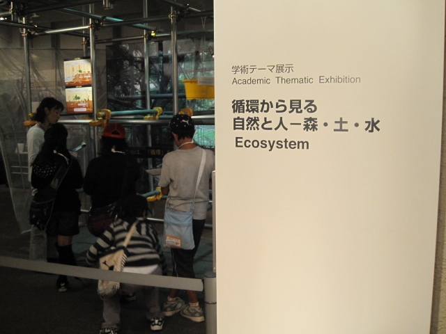 http://www.kankyo.sl-plaza.jp/blog/IMG_5572.JPG