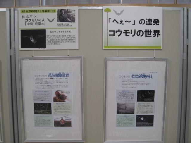 http://www.kankyo.sl-plaza.jp/blog/IMG_5747.JPG
