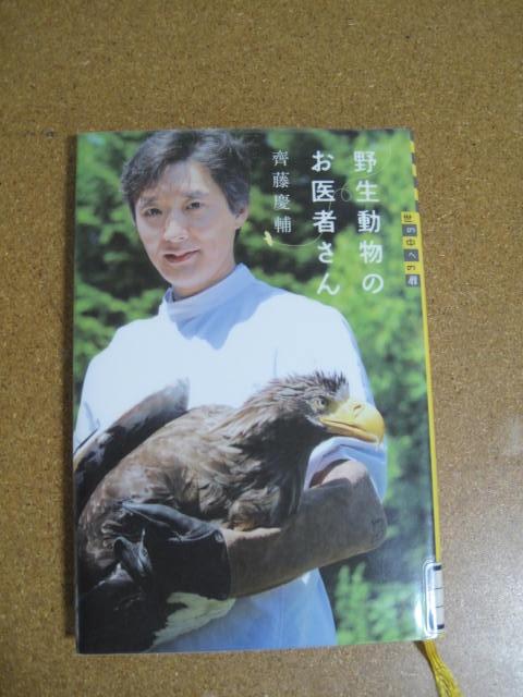 https://www.kankyo.sl-plaza.jp/blog/IMG_8577.jpg