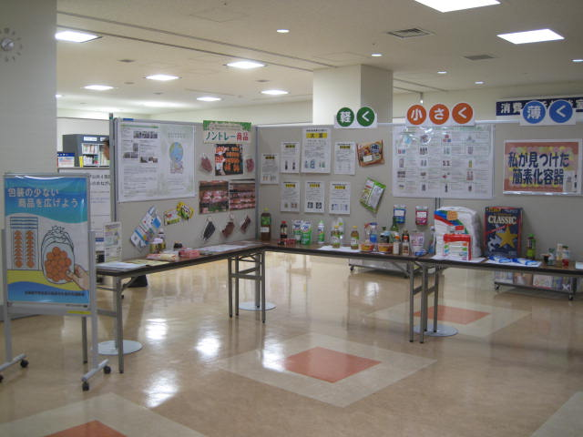 http://www.kankyo.sl-plaza.jp/blog/IMG_9442.JPG