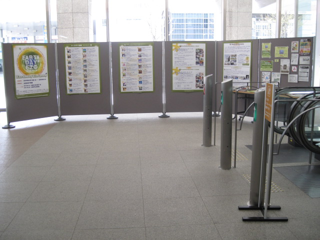 https://www.kankyo.sl-plaza.jp/blog/Images/090430.jpg