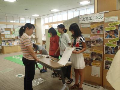 https://www.kankyo.sl-plaza.jp/blog/P9010031.jpg