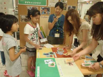 https://www.kankyo.sl-plaza.jp/blog/P9080037.jpg