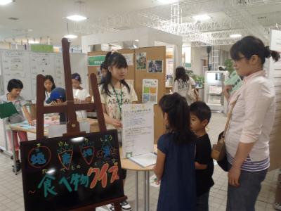 https://www.kankyo.sl-plaza.jp/blog/P9080043.jpg