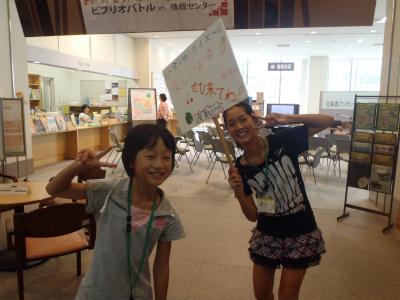 https://www.kankyo.sl-plaza.jp/blog/P9080060.jpg