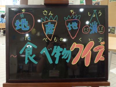 https://www.kankyo.sl-plaza.jp/blog/P9080111.jpg