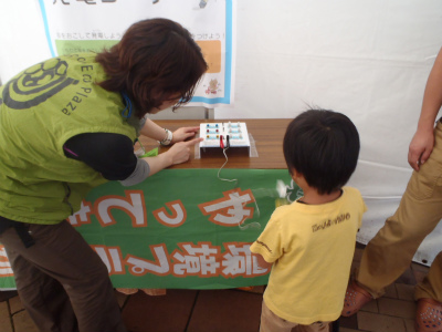https://www.kankyo.sl-plaza.jp/blog/P9090001.jpg