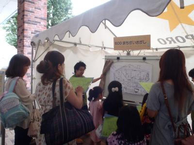 https://www.kankyo.sl-plaza.jp/blog/P9090003.jpg