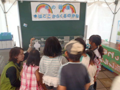 https://www.kankyo.sl-plaza.jp/blog/P9090012.jpg