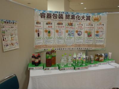 https://www.kankyo.sl-plaza.jp/blog/P9130001.jpg