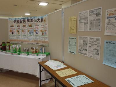 https://www.kankyo.sl-plaza.jp/blog/P9130002.jpg