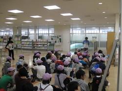 札幌市立北小学校見学