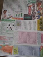 IMG_2604.JPGのサムネール画像