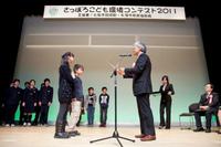 hyousyo2011-1.jpg