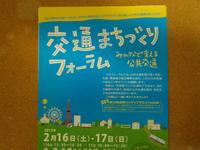 P2160001.jpg