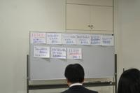 eco seminar (1).jpg