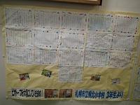 20141112-14.jpg