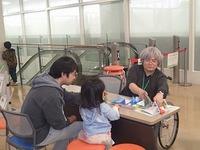 札幌村文化センター2015-5.jpg